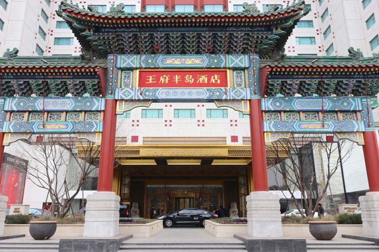 peninsula-beijing