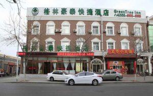 green-tea-inn